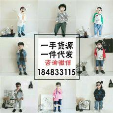 日韩微商童装厂家直销一件代发 教增加客源图片