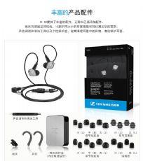 sennheiser森海塞尔IE80/IE8/IE8I入耳式耳机厂家直销