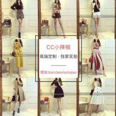 厂家高品质原单复刻奢侈品女装货源招网销微商代理