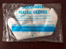 一次性使用薄膜手套生产企业
