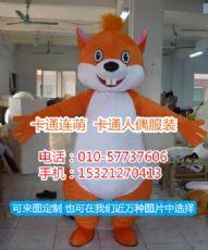 北京卡通人偶服装定制价格,舞台服装道具