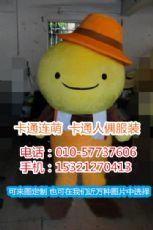北京卡通行走人偶制作厂家,动漫毛绒玩具