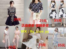厂家直销韩版女装货源微商免费代理一件代发无理由退换全国包邮