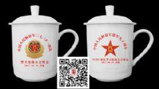 建军90周年纪念茶杯定做 战友聚会茶杯