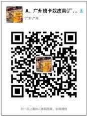 广州高仿包包批发店铺图片