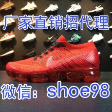 厂家直销真标耐克阿迪运动鞋服装批发 招微商代理 一手批发货源图片