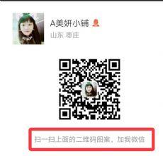 宝妈做兼职VJT赚钱吗?(zhaoyan19899)V皂怎么代理