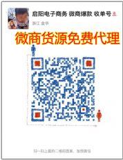 正品蔻辰cc微商厂家货源 微商免费代理 一件代发 义乌微商总仓图片