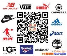 工厂批发手表包包货源,阿迪、耐克、新百伦、乔丹等名牌运动鞋子衣服