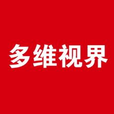 深圳市多维视界电子有限公司(主营:学生平板电脑、K歌蓝牙麦克风)