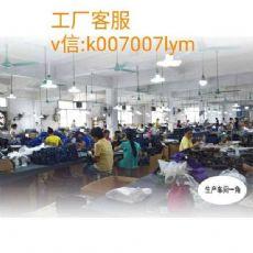 集团工厂奢侈品货源基地店铺图片