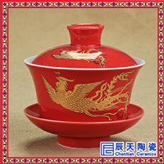 高档手绘龙纹盖碗 订做厂家陶瓷盖碗