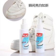 厂家直销最新小白擦鞋神器 运动鞋喷雾去污洗鞋净白鞋清洁剂代发