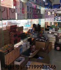 义乌市海心贸易 微商爆款,微商一手货源,免费代理一件代发 做最专业的货源提供商!(微信17199923246)店铺图片