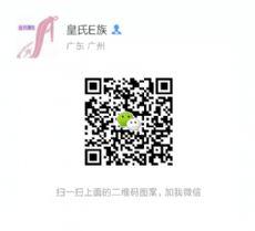 广州精仿男鞋工厂店,诚招全国实体店代理,微商,淘宝加盟图片