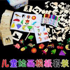 儿童绘画模板批发 木质涂鸦画画工具套装厂家