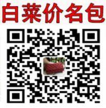 奢侈品包包 一手厂家货源 免费招代理 微信白菜价世界名包批发图片