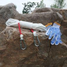 绳网批发部主营 晾衣绳  安全绳 安全网