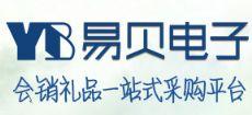 义乌市易贝电子科技