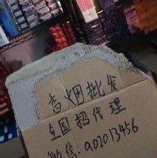 广东香烟厂家直销一手货源免费代理