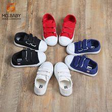 阿里巴巴外贸童鞋批发市场