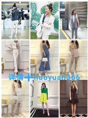 一手货源,精品日韩女装,童装,厂家直销,免费代理!