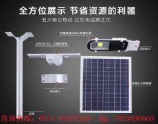 led太阳能路灯多少钱