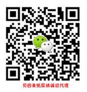 贝因美纸尿裤Hellokitty纸尿裤火热招商图片