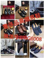 奢侈品男鞋时装鞋 厂家一手货源一件代发 全国诚招代理