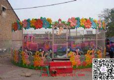 游乐设备欢乐喷球车厂家 新款喷球车价格