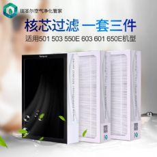 深圳瑞圣尔DIY空气净化器厂家滤网 各种适配净化器滤网定做