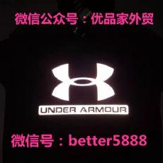 原单安德玛UA紧身衣运动健身装备批发零售可一件代发退换