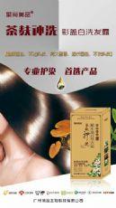 聚尚美品茶麸神洗纯中药无任何副作用吗