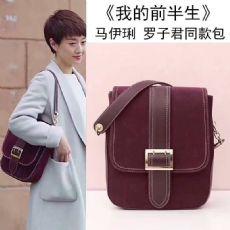广州白云艾尚奢侈品包包手表服装代理批发