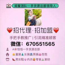 深圳南油档口高端女装男装包包一手货源招代理一件代发批发工厂直销