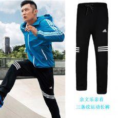 Adidas/阿迪达斯运动男裤 2017阿迪男裤 休闲运动针