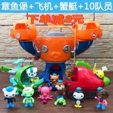海底小纵队发音章鱼堡核潜艇儿童玩具组合生日礼物