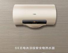 电热水器哪个品牌好?推荐首选万家乐