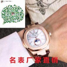 广州高仿品牌手表批发奢侈品手表厂家直销精仿手表工厂货源