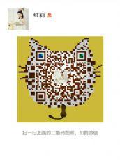 慕色天使内衣官网价格多少钱,暮色天使内衣质量怎么样,如何代理图片