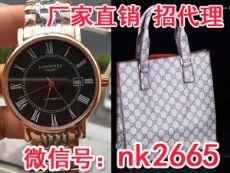 厂家直销奢侈品浪琴DW手表、 L V包包、耐克阿迪鞋服免费招代理图片