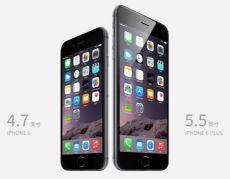 广州批发苹果手机请到先锋数码图片