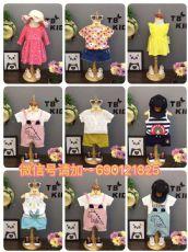 童装女装微信免费代理,童装货源一件代发,无需囤货保证质量图片