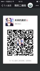 香港幸福狐狸内衣官网353元全国招代理