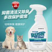 雷米高生物除臭液消毒液宠物环境除臭剂狗狗去尿味喷剂香水
