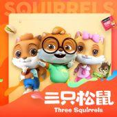 三只松鼠百草味良品铺子诚招代理一件代发