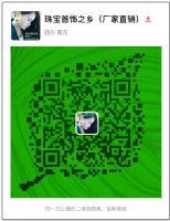 925纯银亚虎娱乐官网下载