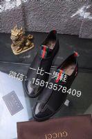 高仿奢侈品男鞋LV男鞋货源批发