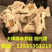HK原单大牌男鞋代购店铺图片