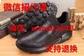 厂家高品质男鞋1比1货源批发 微信货源诚招代理